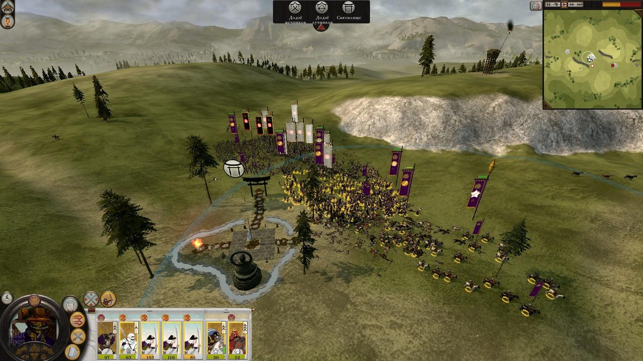 Total War: Shogun 2 - Gold Edition - скачать бесплатно торрент