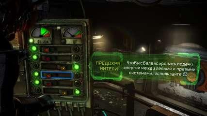 2741dfea 8cf5 4ef3 a856 696a8e3db5f5.jpg.240p - Dead Space 3 Limited Edition v1.0.0.1 + 12 DLCs/Items