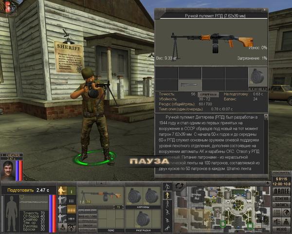 7.62 patch 1.11 скачать бесплатно. 16 янв 2009 PlayGround.ru - компьютерны