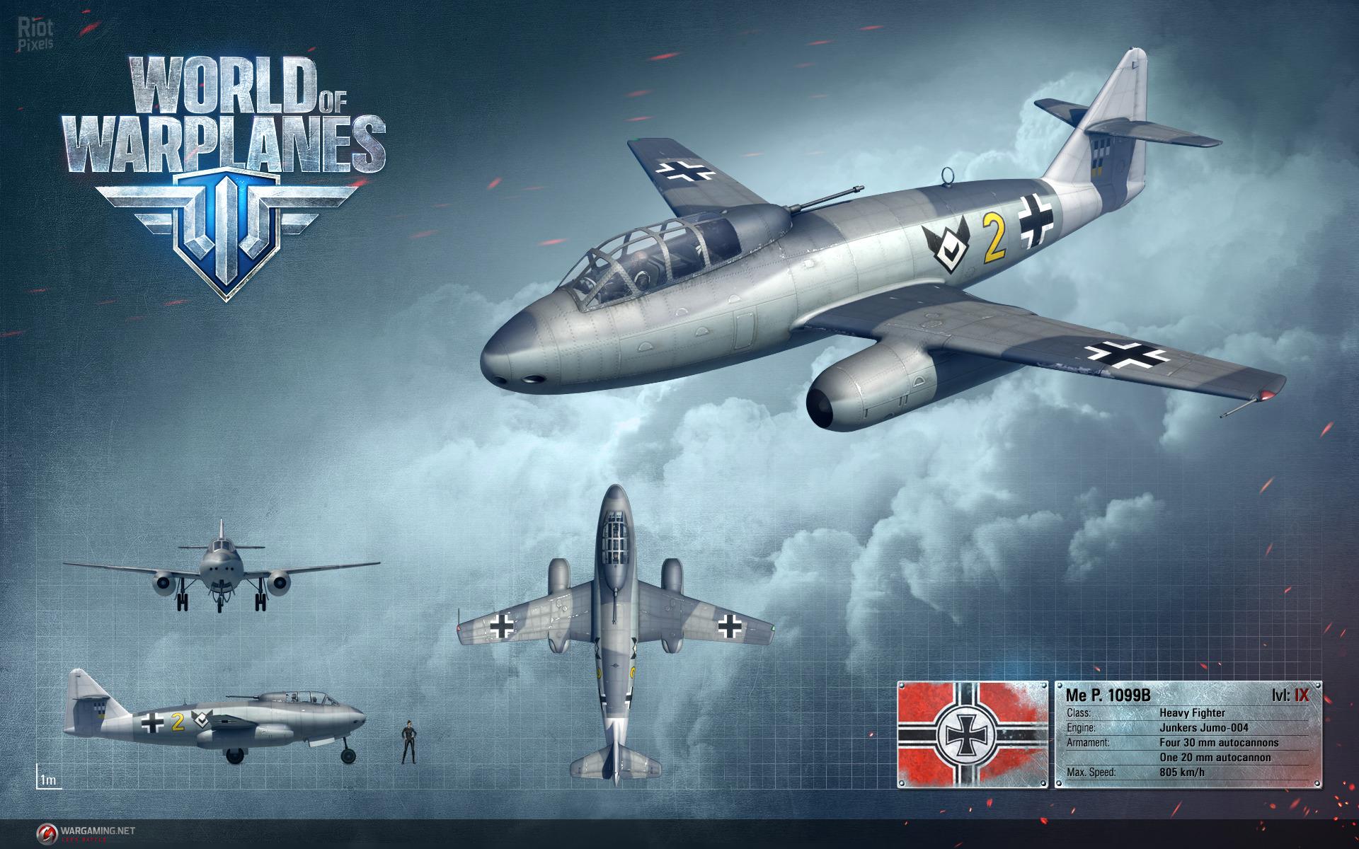 World of warplanes подарок 74