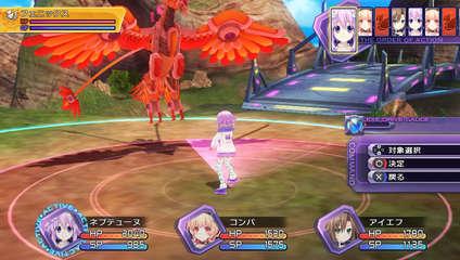 Hyperdimension Neptunia: Re;Birth Trilogy