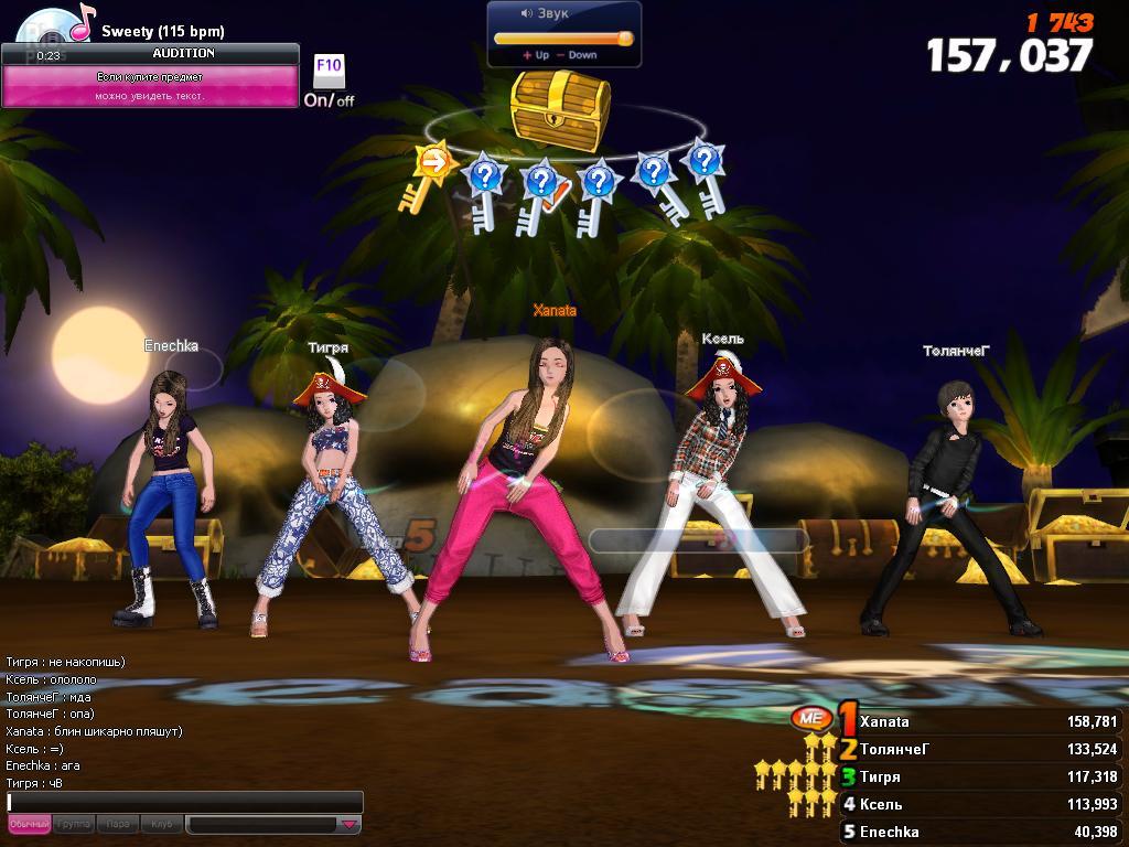Игры Про Танцы Андроид