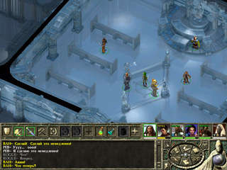 Icewind Dale. Dilogy [RePack] [2000-2002|Rus|Eng]