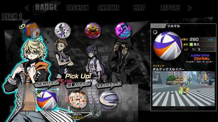 NEO: The World Ends with You Torrent