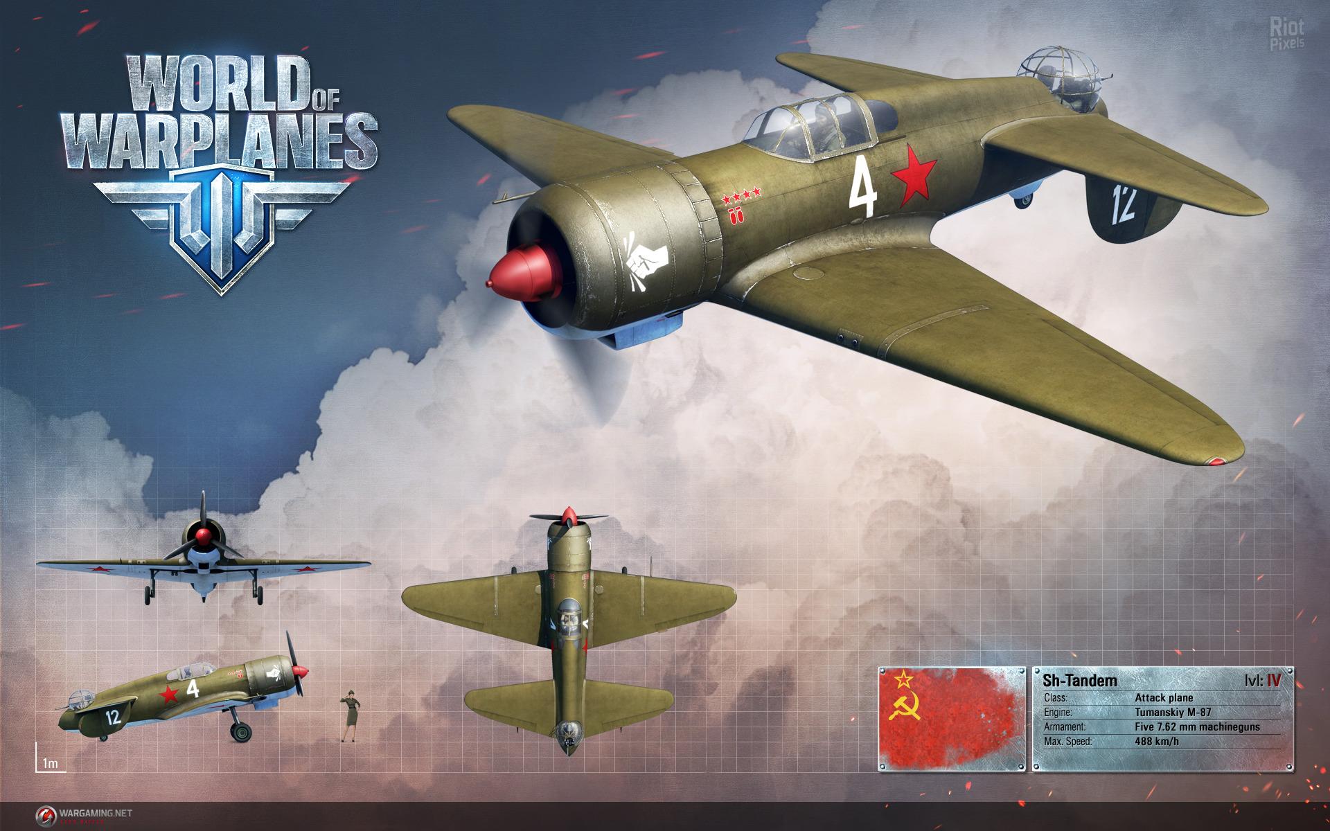 World of warplanes подарок 28