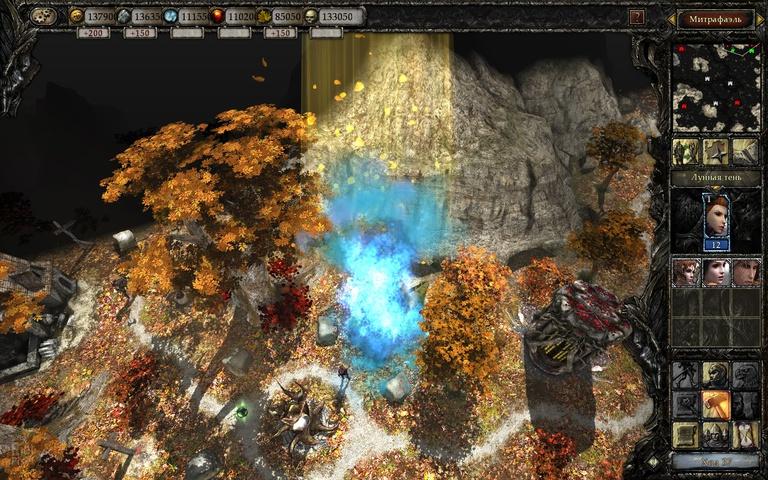 Скриншоты к игре Перерождение: Disciples III. Game2Night в Scream School:
