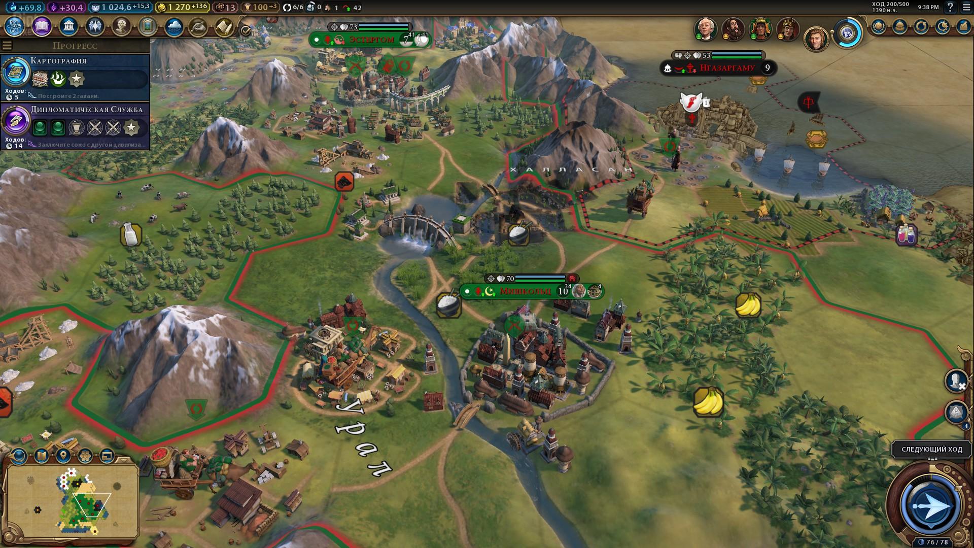 Sid Meier's Civilization 6: Gathering Storm - скриншоты из игры на