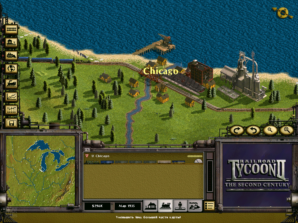 Railroad Tycoon 2: The Second Century - game screenshots at