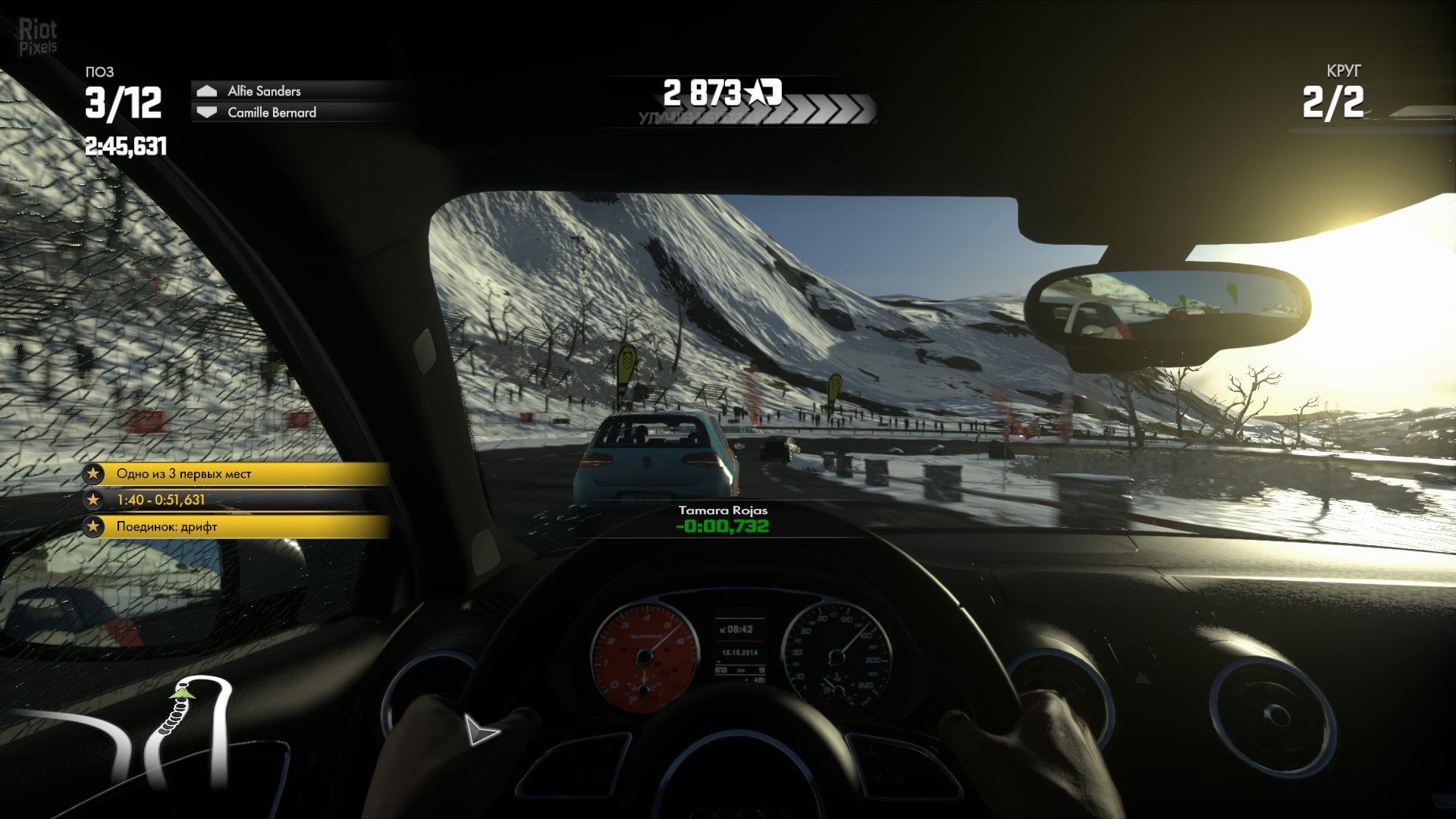 Driveclub [EUR] [2014|Rus|Eng]