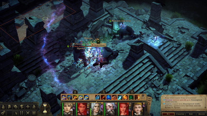 Pathfinder: Kingmaker - скриншоты из игры на Riot Pixels