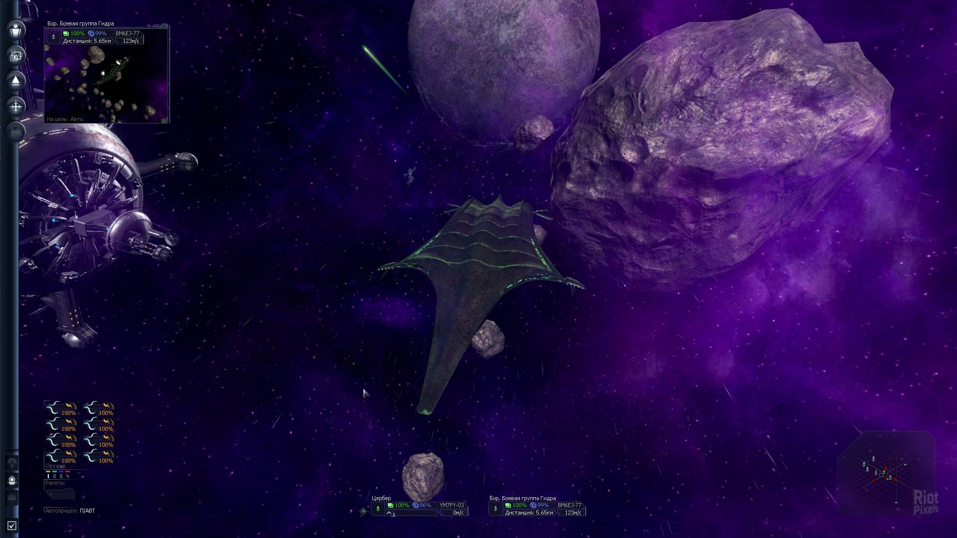 X3 terran conflict руководство пользователя скачать