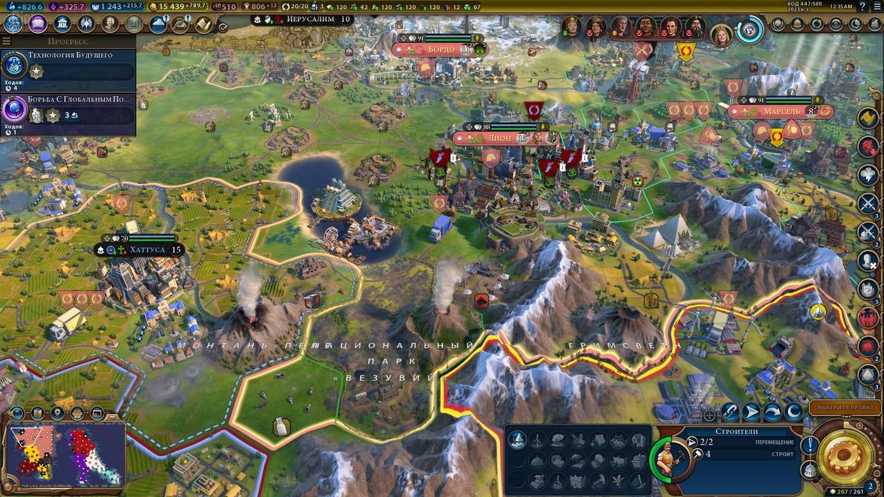 Sid Meier's Civilization 6: Gathering Storm - game