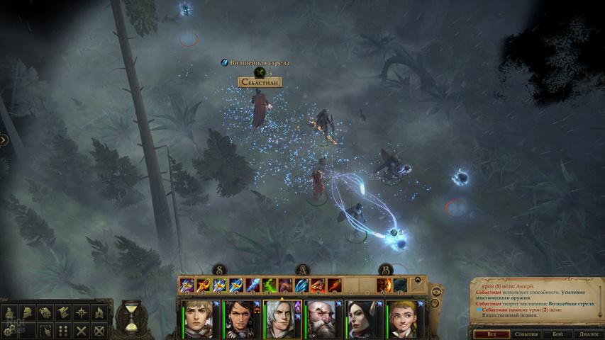 Pathfinder: Kingmaker - game screenshots at Riot Pixels, images