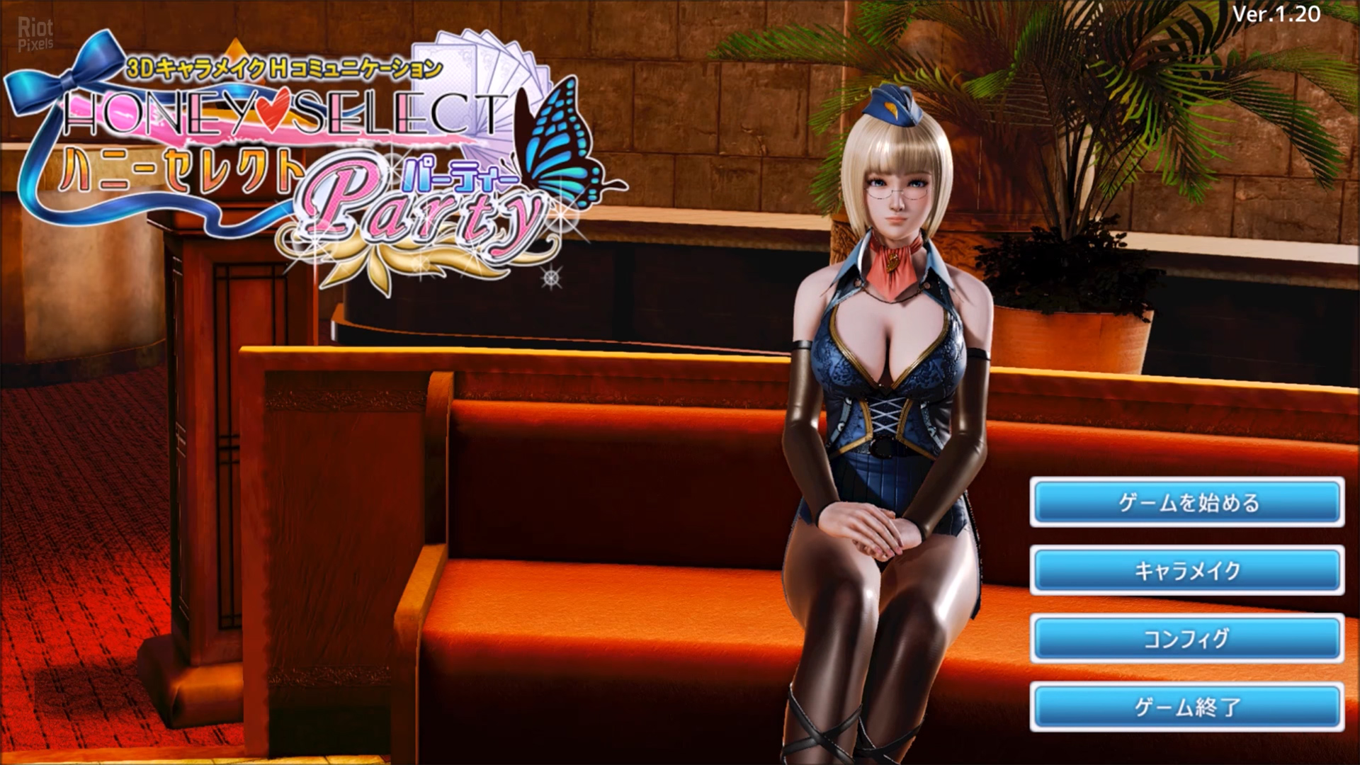 honey select game