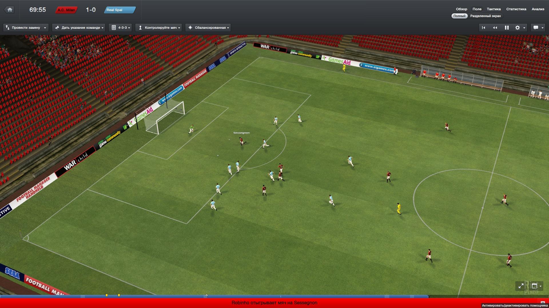 screenshot.football-manager-2013.1920x10
